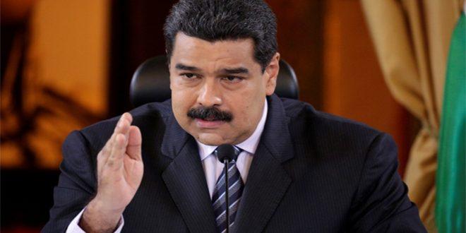 الرئيس الفنزويلي: إذا أراد ترامب التحدث معنا فنحن مستعدون