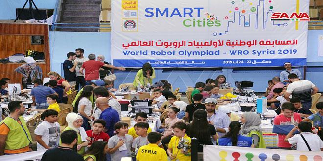 بمشاركة 87 فريقاً.. انطلاق بطولة أولمبياد الروبوت العالمي بدمشق- فيديو