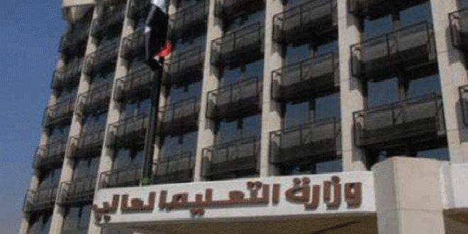 مهلة جديدة لقبول طلبات تعادل الشهادات الجامعية غير السورية