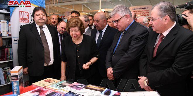 برعاية الرئيس الأسد.. الدكتورة العطار تفتتح الدورة الحادية والثلاثين من معرض الكتاب في مكتبة الأسد