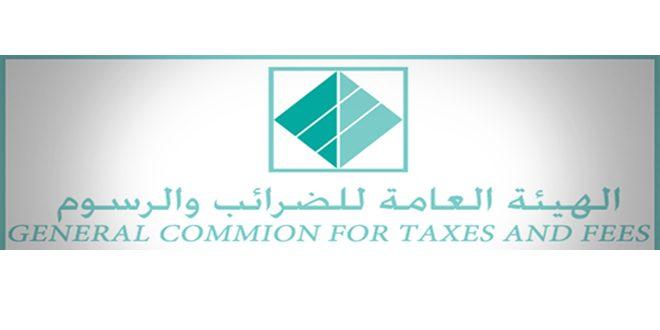 الضرائب والرسوم تعلن تتمة أسماء المقبول تعيينهم لديها من الناجحين بمسابقة وزارة المالية