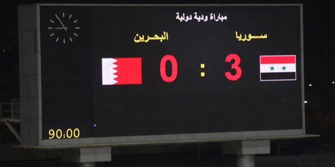 منتخب سورية الأولمبي يفوز على نظيره البحريني ودياً