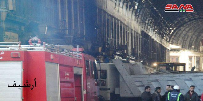 إخماد حريق في محل تجاري بمنطقة الحميدية بدمشق والأضرار تقتصر على الماديات