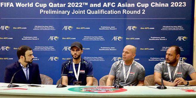 منتخب سورية يواجه منتخب غوام في تصفيات آسيا وكأس العالم