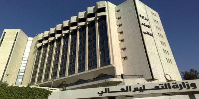 مجلس التعليم العالي يحدد مواعيد الإعلان عن مفاضلة الماجستير في الجامعات الحكومية