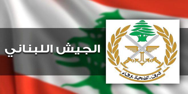 الجيش اللبناني يدعو المتظاهرين للتعبير بشكل سلمي عن مطالبهم