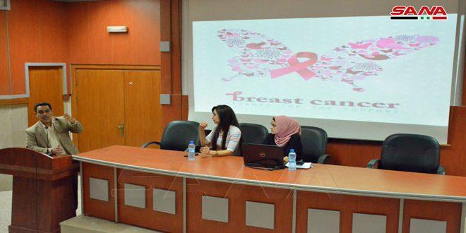 حملة توعوية حول سرطان الثدي في كلية الطب البشري بجامعة البعث