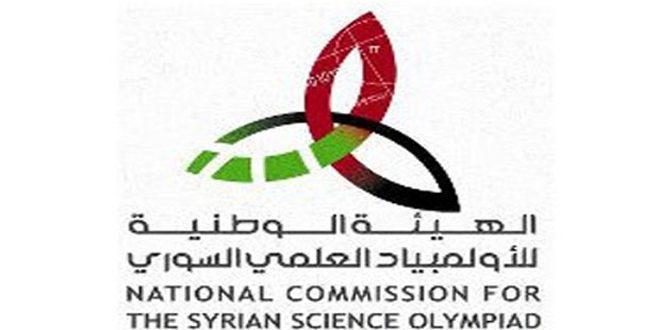 إعلان نتائج اختبارات المرحلة الثانية من منافسات الأولمبياد العلمي السوري