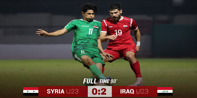 منتخب سورية الأولمبي يخسر أمام نظيره العراقي في بطولة دبي الدولية