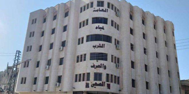 حمص.. إصلاح الأضرار التي لحقت بمنبى مؤسسة المياه جراء الإرهاب