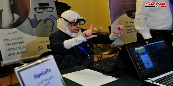 20 مشروعاً برمجياً وهندسياً في معرض المشروعات المعلوماتية بجامعة دمشق