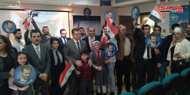 طلبة سورية في مصر يجددون وقوفهم إلى جانب الوطن في ذكرى التصحيح