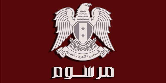 الرئيس الاسد يصدر مرسوما بزيادة الرواتب