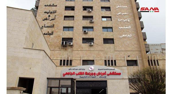 مشروع توسع العيادات الخارجية بمشفى أمراض وجراحة القلب في جامعة حلب بالخدمة