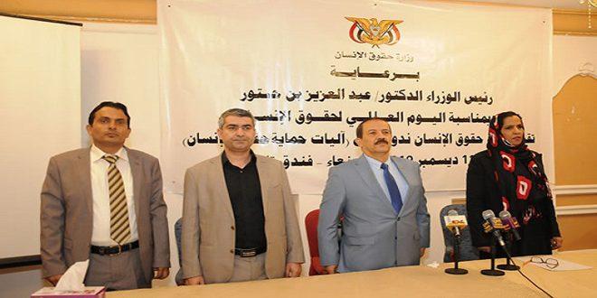 وزيرة حقوق الإنسان اليمنية تدعو لتسيير جسر جوي لعلاج الأطفال