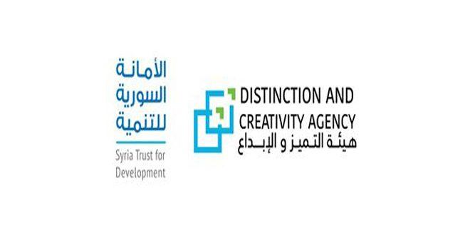 إعلان شروط المشاركة في البطولة الوطنية للمناظرات المدرسية والتسجيل لغاية 26 الجاري