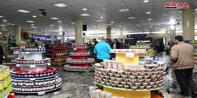 التجارة الداخلية تحدد الحد الأقصى لأسعار عدد من المواد الغذائية وتحذر من تجاوزها