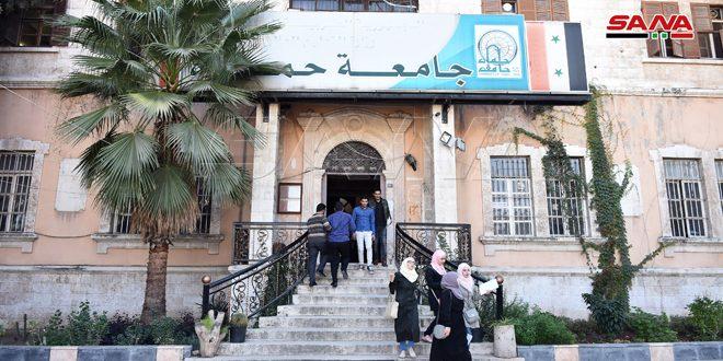 صدور نتائج اختبار قيد اللغة الأجنبية في درجة الماجستير بجامعة حماة