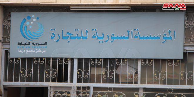 توزيع 6 أطنان من السكر على المواطنين عبر منافذ السورية للتجارة بمدينة درعا