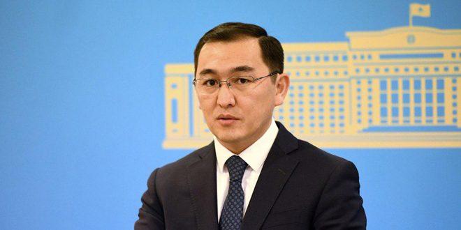 الخارجية الكازاخية تؤكد مشاركة جميع الأطراف في الجولة 14 من عملية أستانا