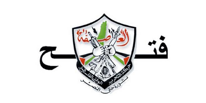 حركة فتح: انتهاكات الاحتلال الإسرائيلي في القدس المحتلة جرائم حرب