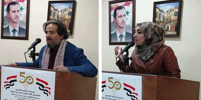 أدباء شباب في ضيافة الملتقى الأدبي الشهري لفرع كتاب دمشق