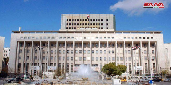 اجتماع في المصرف المركزي لتطبيق الآلية التنفيذية للمرسومين التشريعيين 3 و4 لعام 2020