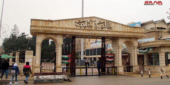 تأجيل الامتحانات الجامعية في جامعة حلب