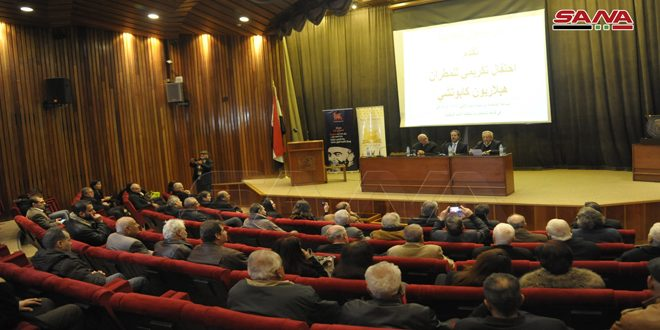 حفل تكريمي للمطران الراحل هيلاريون كبوجي في مكتبة الأسد الوطنية