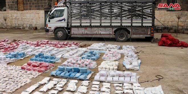 ضبط طن ونصف الطن من المواد المخدرة مهربة ضمن سيارة لنقل الخضار بريف درعا