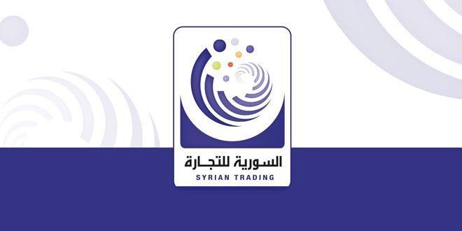مليار و300 مليون ليرة سورية مبيعات السورية للتجارة في الحسكة