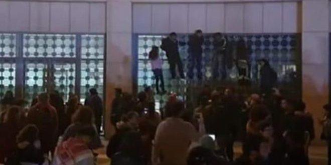 احتجاجات في العاصمة اللبنانية للمطالبة بتحسين السياسة المصرفية
