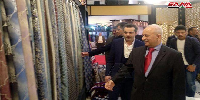 14شركة لرجال أعمال سوريين تشارك بالمعرض الدولي لأقمشة الأثاث بمصر