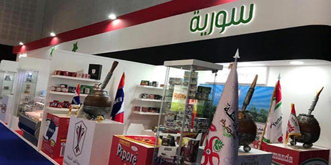 22 شركة سورية بمعرض غولفود 2020 في دبي