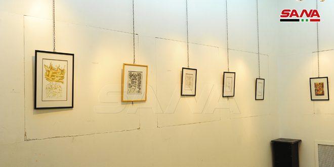 معرض تشكيلي وندوة تحية إلى روح الفنان التشكيلي الراحل نذير نصر الله