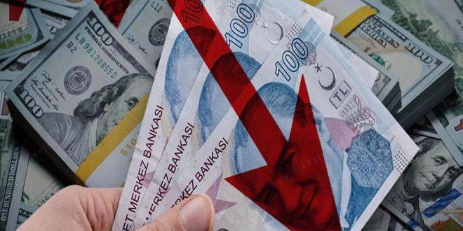 تراجع سعر الليرة التركية أمام الدولار