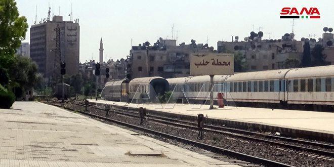 مؤسسة الخطوط الحديدية: متابعة إصلاح وتأهيل خط السكة الحديدية من حلب إلى دمشق لوضعه بالخدمة في أيار القادم