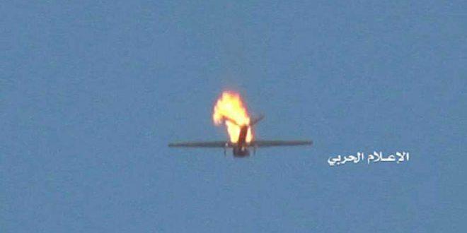 الجيش اليمني يسقط طائرة تجسس لتحالف العدوان