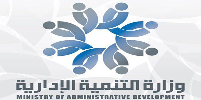 للعام الثالث على التوالي.. وزارة التنمية تنفذ برنامج الجدارة القيادية في عدد من المحافظات