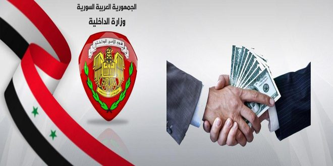 القبض على أفراد عصابة تقوم بترويج عملات أجنبية مزيفة في درعا