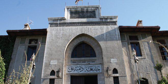 جامعة دمشق تدعو الطلاب المتقدمين للمنح الدراسية الهنغارية مراجعة مديرية العلاقات الدولية والثقافية