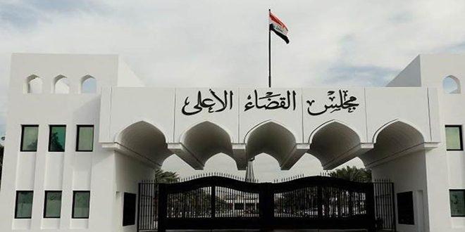 الحكم بالسجن على أطباء متورطين مع تنظيم (داعش) الإرهابي بالعراق – S A N A