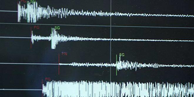 زلزال بقوة 6ر7 درجات يضرب جزيرة كامشاتكا الروسية في المحيط الهادئ