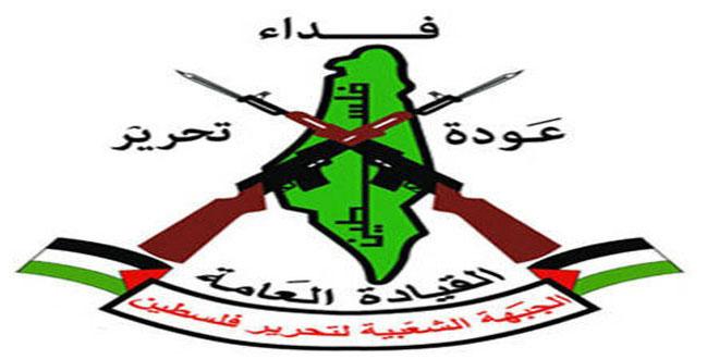 الجبهة الشعبية لتحرير فلسطين القيادة العامة: يوم الأرض مناسبة دائمة لتأصيل الثوابت والمبادئ النضالية
