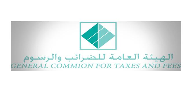 هيئة الضرائب والرسوم: تقديم التسهيلات للمستوردين لتأمين السلع الأساسية للسوق المحلية