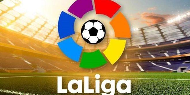 الدوري الإسباني يقدم خطته لاستئناف النشاط الكروي