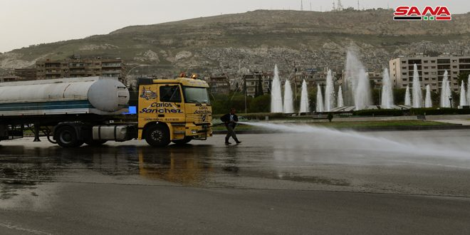 استمرار حملات التنظيف والتعقيم في دمشق