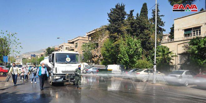 حملة تنظيف وتعقيم لحارات وشوارع منطقة ساروجة بدمشق