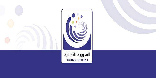 السورية للتجارة: لا تعديل على أسعار المواد المباعة في صالاتنا