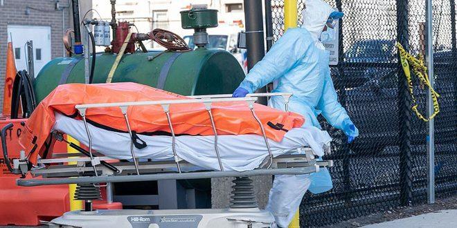 الولايات المتحدة تسجل أكبر حصيلة يومية للوفيات في العالم جراء فيروس كورونا المستجد